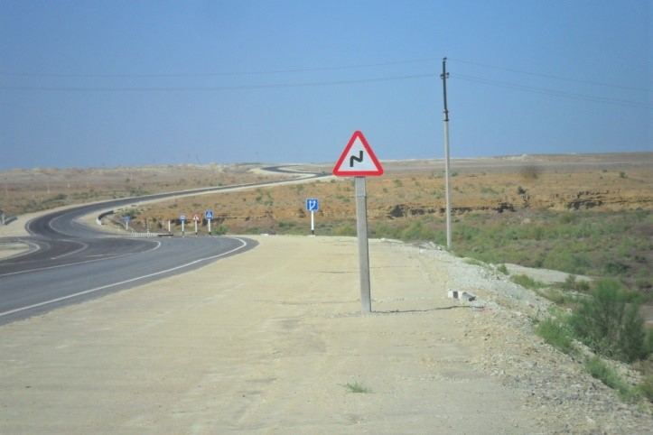 CAREC Regional Road Project: Environmental Monitoring Report for Section 1: Km 876 - Km 916