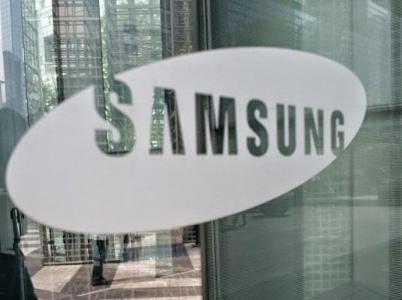 Marketing research «Technical equipment of the enterprises in Tashkent city» for Samsung Electronics - Uzbekistan